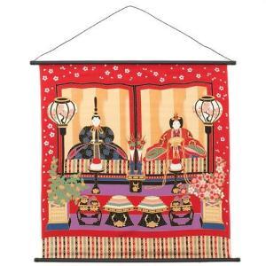 75cm 縮緬タペストリー 雛 レッド日本製 雛祭り壁飾りひなまつり・お雛様ウォールアート