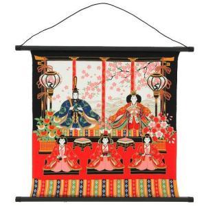 45cm縮緬タペストリー 弥生 ブラック雛祭り壁飾りひなまつり・お雛様ウォールアート|kaderia