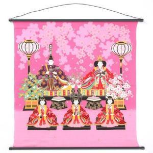 75cm 縮緬タペストリー 雛桜ピンク 636-364-31日本製 雛祭り壁飾りひなまつり・お雛様ウ...