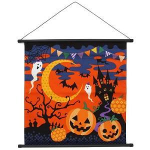 ハロウィン タペストリー 748-771[ Hiromi Sato]和テイスト・和ハロウィン・かぼちゃ・パンプキン・|kaderia