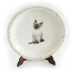 猫食器シリーズ CAT 平皿 シャム[KYOSHINKAKOU]猫・ネコ・ねこ・CAT・キッチン・カトラリー・ギフト kaderia
