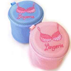 洗濯ネット ブラジャー刺繍[narue]ランドリーケース|kaderia