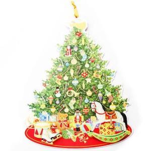 3Dアドベントカレンダー クリスマスツリーと木馬Caspari立体・アドベントカレンダー・クリスマス|kaderia