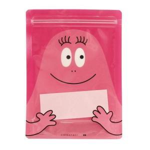 ジップバッグ  BARBAPAPA バーバパパ  4枚入りジッパーバッグ  ラッピング袋  キャラクター ジッパー 保存袋 ジップロック ・ジッパーバッグ|kaderia