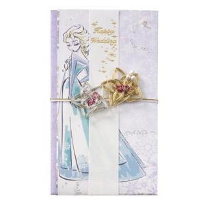ディズニー金封 エルサ アナと雪の女王・結婚式・入学祝 kaderia