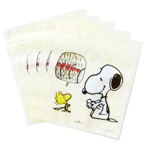 ジップバッグ  スヌーピー Vintage PEANUTS  5枚入り クリームHallmark ホールマークジッパーバッグ  ラッピング袋 キャラクター 保存袋 ジップロック 小分け kaderia 02
