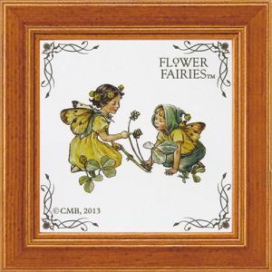 フラワーフェアリーズ ミニアート ブラックメディック[Flower Fairies]フラワーフェアリー妖精・アート 壁掛け・花柄|kaderia
