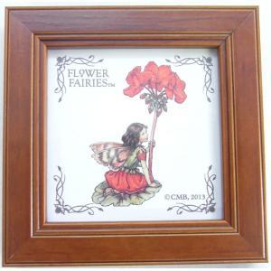 ミニアート ゼラニウム [Flower Fairies]フラワーフェアリー妖精・アート 壁掛け・花柄|kaderia