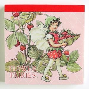 フラワーフェアリー メモパッド スクエア ストロベリーフェアリーThe Strawberry Fairy[FLOWER FAIRIES]フラワーフェアリーシシリーメアリーバーカー|kaderia