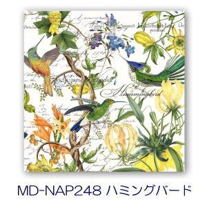 Michel Design Works  2015 ペーパーナプキン[メール便OK]●カクテルサイズ●2枚入り 鳥・花・紙ナプキン・デコパージュミッシェルデザインワークス|kaderia|06