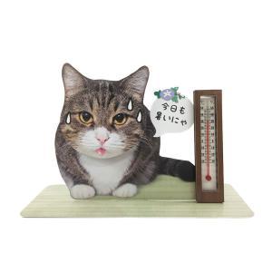 夏カード 温度計付き 暑がる猫 [Sanrio]サンリオ暑中見舞いカード|kaderia