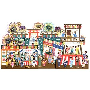S4048 夏カード お祭り 立てて飾れる レザーカット サマーカード  [Sanrio]サンリオ・メッセージカード・立体カード kaderia