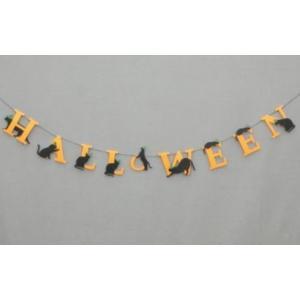 ハロウィン フェルトガーランド 黒ネコの戯れ ハロウィン・ハロウィーン・かぼちゃ・カボチャの画像