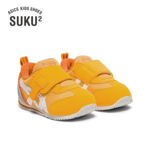 asics SUKU2 アシックス スクスク アイダホ BABY KT-ES 2 イエロー/ホワイト 1144A082-802 kadotation