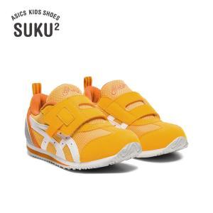 asics SUKU2 アシックス スクスク アイダホ MINI KT-ES 2 イエロー/ホワイト 1144A083-802 kadotation