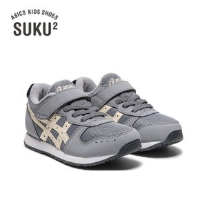 asics SUKU2 アシックス スクスク ミクト MINI グレー/オフホワイト 1144A170-020 kadotation