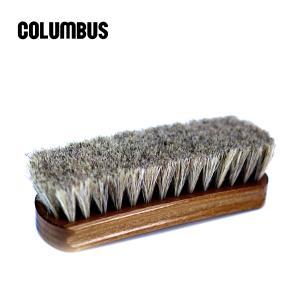 COLUMBUS コロンブス ジャーマンブラシ2 靴用馬毛ブラシ HORSEHAIR BRUSH kadotation