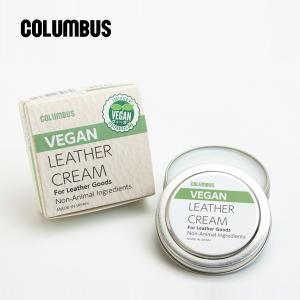 COLUMBUS コロンブス ヴィーガンレザークリーム Vegan Leather Cream kadotation