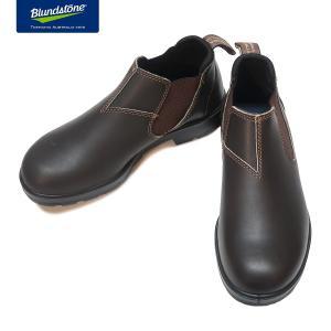 Blundstone ブランドストーン BS2038 Brown ブラウン スムースレザー ローカット サイドゴアブーツ BS2038200|kadotation