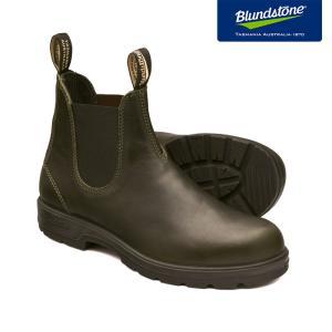 Blundstone ブランドストーン BS2052 Dark Green ダークグリーン スムースレザー サイドゴアブーツ BS2052408|kadotation