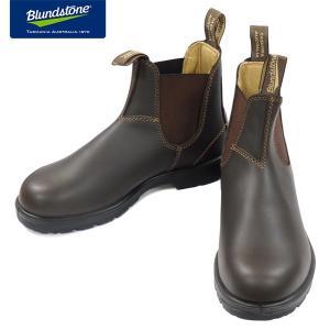 Blundstone ブランドストーン BS550 Walnut ウォールナット スムースレザー サイドゴアブーツ BS550292|kadotation