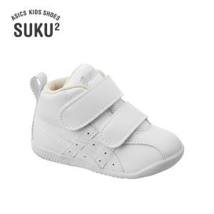 asics SUKU2 アシックス スクスク ファブレ FIRST SL 3 ホワイト/ホワイト TUF123-0101 kadotation