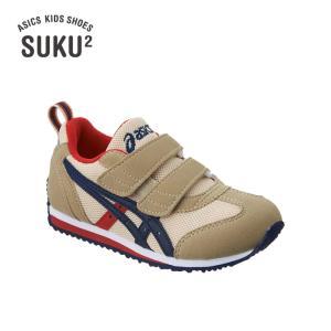 asics SUKU2 アシックス スクスク アイダホ MINI 3 ベージュ/ネイビーブルー TUM186-0550 kadotation