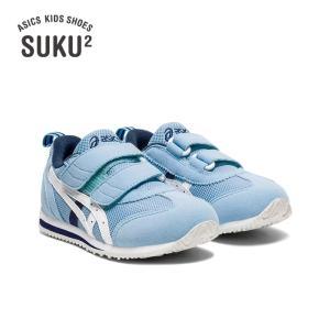 asics SUKU2 アシックス スクスク アイダホ MINI 3 サックス/ホワイト TUM186-402 kadotation