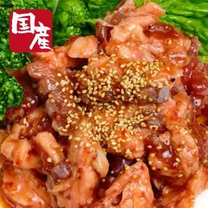 国産牛 カッパ味付け焼肉用250g カッパ かっぱ 味付け 焼肉 BBQ バーベキュー 焼くだけ|kadoyabokujou