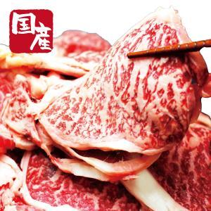 国産牛リブロースとカルビの霜降り切り落とし500g 面取り BBQ 焼肉 かどやファーム|kadoyabokujou