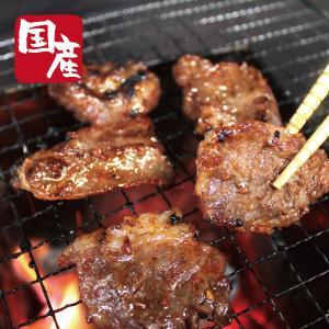 国産牛中落ちカルビ焼肉用500g 国産 牛肉 焼肉 BBQ|kadoyabokujou
