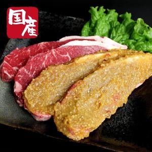 大好評「手前味噌ですがシリーズ」に国産牛サーロインステーキが登場!  最高級の柔かさと味わいを存分に...