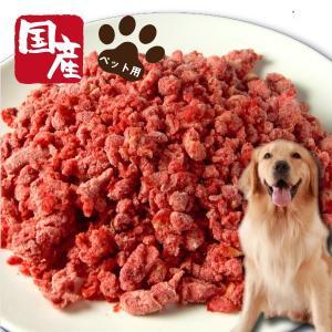 ペット用国産馬肉ミンチ500g(粗挽き)