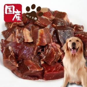 ペット用国産馬肉角切り300g【セール】|kadoyabokujou