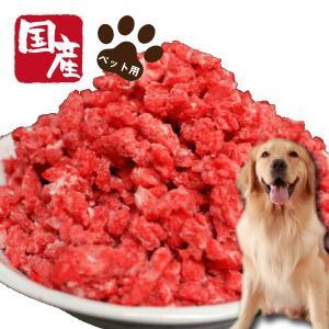 ペット用国産牛フワミンチ500g 犬 ドックフード 国産牛 フワ 牛肺 かどや牧場 【セール】|kadoyabokujou
