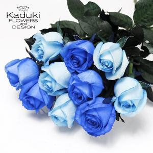 ブルーローズ 花束 10本カラーミックス 生花 青いバラ ブーケ