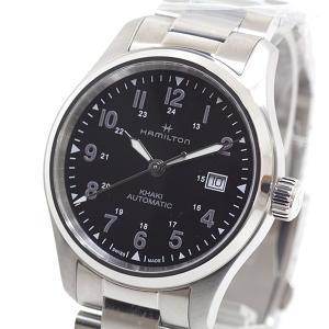 HAMILTON ハミルトン メンズ腕時計 カーキフィールド H89305133 ナノユニバース別注モデル ブラック(黒)文字盤 未使用品 kadusaya78