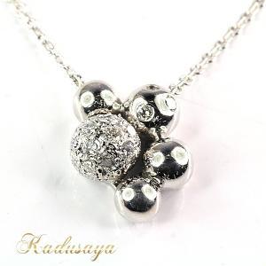 スタージュエリー K18WG ダイヤデザインネックレス D0.30ct 38-43cm【中古】|kadusaya78