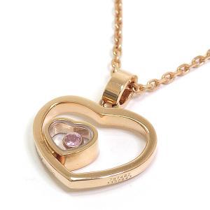 ショパール Chopard ハッピーダイヤモンド ハッピーハート ペンダント ネックレス 750PG ピンクサファイア 72/7482【中古】|kadusaya78