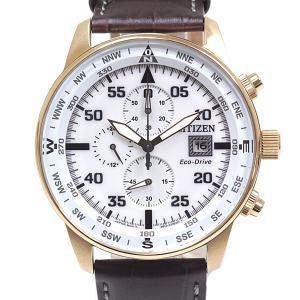 CITIZEN シチズン メンズ腕時計 エコドライブ ソーラー腕時計 CA0693-12A ホワイト(白)文字盤【中古】 kadusaya78