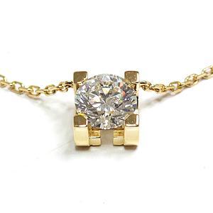 カルティエ  C ドゥ カルティエ ネックレス イエローゴールド ダイヤモンド CRN7064500  ダイヤモンド0.7ct/イエローゴールド  メーカー仕上げ済 【中古】|kadusaya78