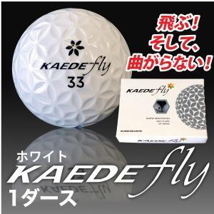 カエデフライ(KAEDE fly)ホワイト 1ダース(12球...