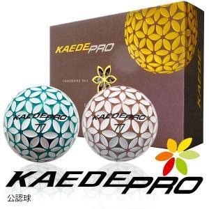 カエデシリーズの決定版KAEDE PRO(カエデ プロ)メタリックブルー・シャンパンピンクが登場! ...