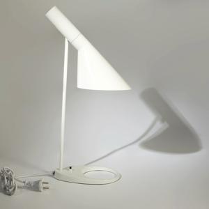 アルネ・ヤコブセン AJ テーブルランプ 照明 CT608 送料込み|kaede-shopmart