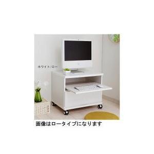 コンパクトテレビワゴン A  ロータイプ  CR-WH   CR-BR          送料込み  |kaede-shopmart