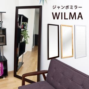 WILMA ジャンボミラー DBR/WH   SH-03     送料込み  |kaede-shopmart