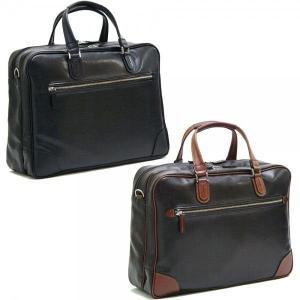 V.S.Wマチビジネスバッグ 鞄の聖地兵庫県豊岡市から 日本製 国産5998-01      送料込み  |kaede-shopmart