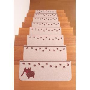 折り曲げ付階段マット ネコ15枚入 55×21cm47322|kaede-shopmart