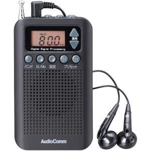 AM/FMスリム ポケットラジオ黒  a11860    送料込み   防災 災害 携帯ラジオ|kaede-shopmart