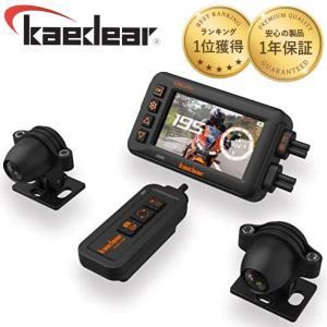 Kaedear カエディア バイク ドライブレコーダー バイク用 ドラレコ 全体 防水 IP67 H...